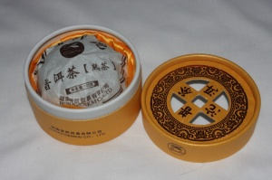 Pu Erh Toucha Hunan Denkai Ripe Compressed tea